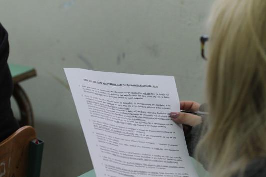 Ελλάδα - Πανελλαδικές: Μόνο οι μισοί θα μπουν στα πανεπιστήμια