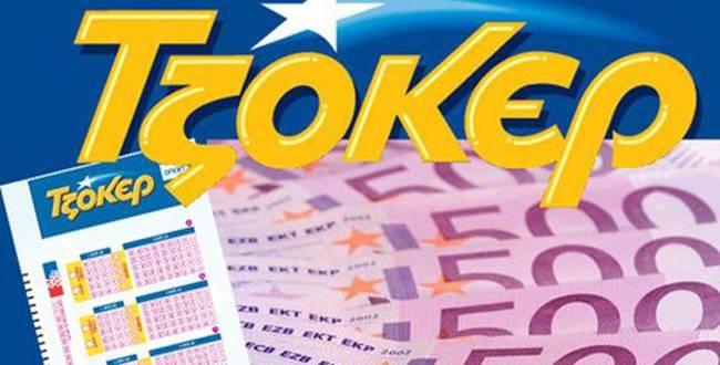 Ναυπάκτιος τυχερός του Τζόκερ με 200.000 ευρώ