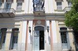 Πάτρα: Από σήμερα οι αιτήσεις για απαλλαγή από τα δημοτικά τέλη
