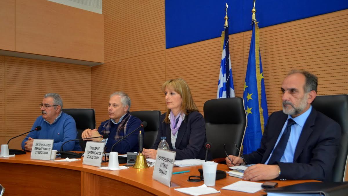 Σήμερα ο Απολογισμός της Περιφέρειας Δυτικής Ελλάδας
