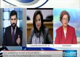 Α. ΔΙΑΜΑΝΤΟΠΟΥΛΟΥ ΣΤΟ LEPANTO: ΝΑ ΕΜΒΟΛΙΣΤΕΙ Ο ΛΑΪΚΙΣΜΟΣ ΤΟΥ ΣΥΡΙΖΑ ΚΑΙ Η ΣΥΝΤΗΡΗΤΙΚΗ ΝΔ