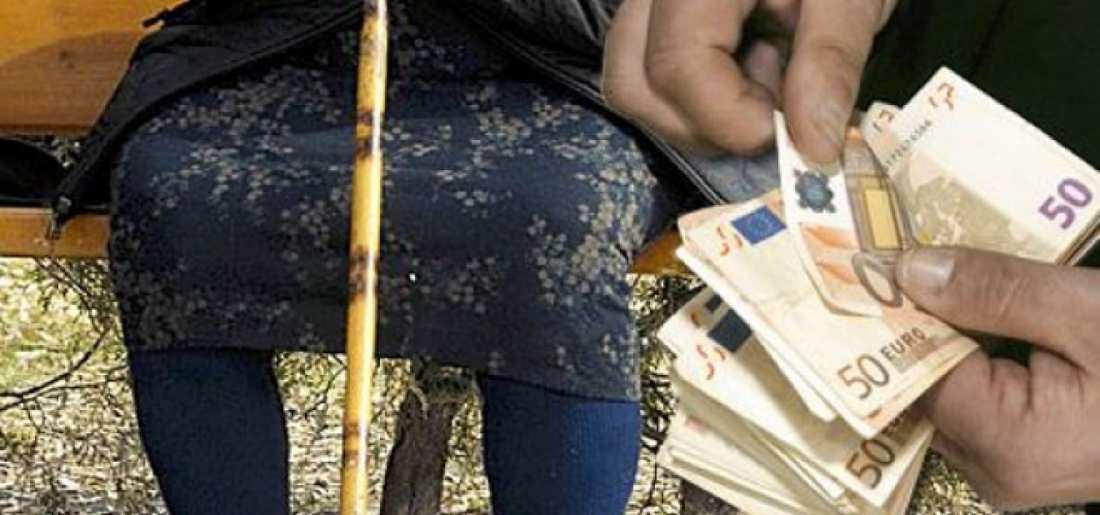 """Νέες απάτες εις βάρος ηλικιωμένων - """"Μαϊμού"""" λογιστές και """"φίλοι παιδιών"""" άρπαξαν 4.600 ευρώ!"""