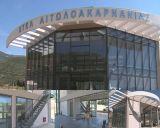 Στις νέες του εγκαταστάσεις το ΚΤΕΛ Ναυπάκτου