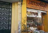 Πάτρα: Εξέπνευσε ο άνδρας που σωριάστηκε μέσα σε κατάστημα στα Υψηλά Αλώνια
