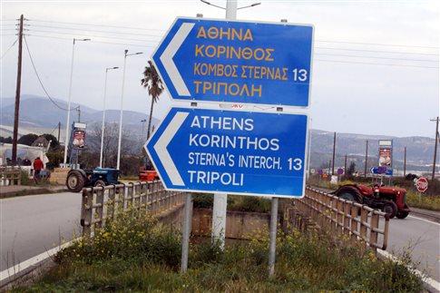 Πανελλαδικό αγροτικό συλλαλητήριο στην Αθήνα