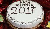 Ναύπακτος: Αύριο ο ετήσιος χορός και η κοπή της πίτας από την Ομοσπονδία