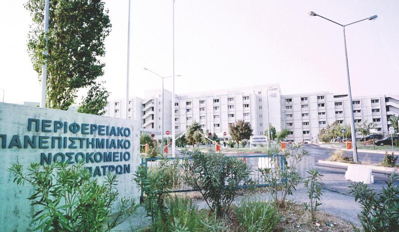 """Πάτρα: Υπερσύγχρονος γραμμικός επιταχυντής στο νοσοκομείο του Ρίου - """"Ανάσα"""" για τους ογκολογικούς ασθενείς"""
