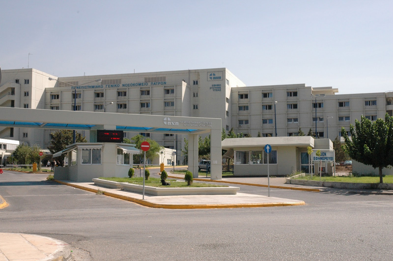 """Πάτρα: """"Αλωνίζουν"""" οι διαρρήκτες στο νοσοκομείου του Ρίου - Δεν υπάρχει φύλαξη"""