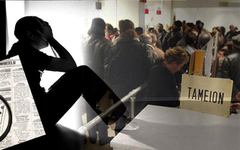 Χτυπάει «κόκκινο» η ανεργία στη Ναυπακτία - Σοκάρουν τα στοιχεία