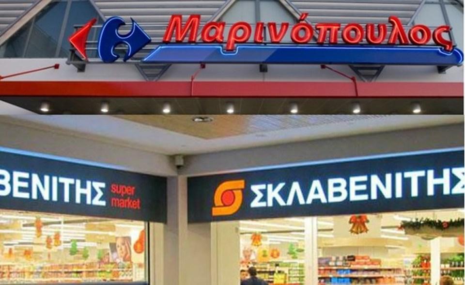Πάτρα: Στα χέρια του Σκλαβενίτη από σήμερα τα καταστήματα Μαρινόπουλου και «Κρόνος»