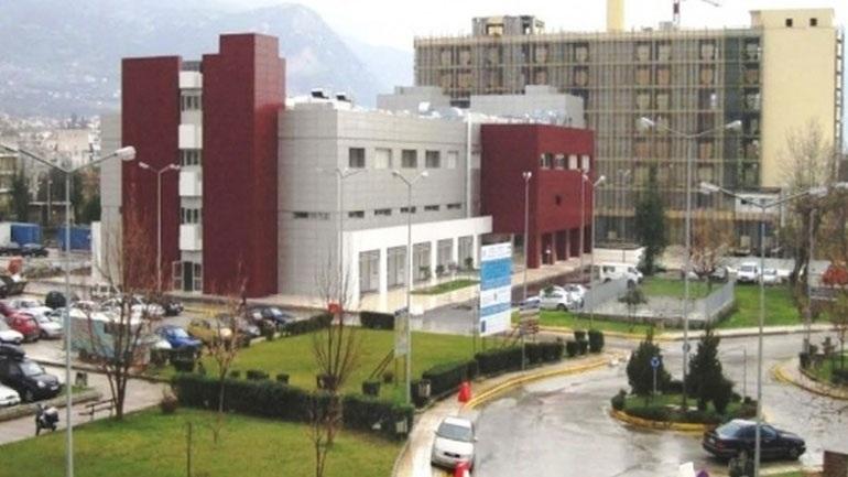 Δυτική Ελλάδα: Με προσωπικό ασφαλείας σήμερα τα νοσοκομεία - Απεργούν οι γιατροί