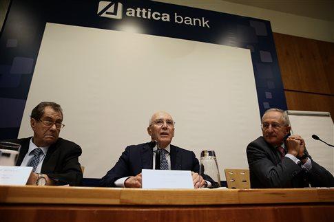 Καμία χρηματοδότηση σε επιχείρηση που έχει σχέση με ΜΜΕ, λέει η Attica Bank