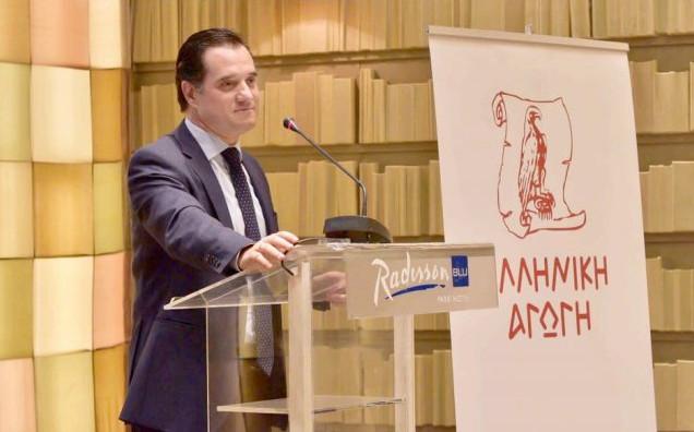 Πάτρα: Έρχεται ο Αδωνις Γεωργιάδης για σεμινάριο ρητορικής