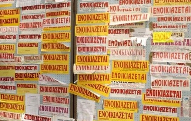 Δυτική Ελλάδα: «Μαϊμού» ενοικιαστές διαμερισμάτων «ξαφρίζουν» τους ιδιοκτήτες