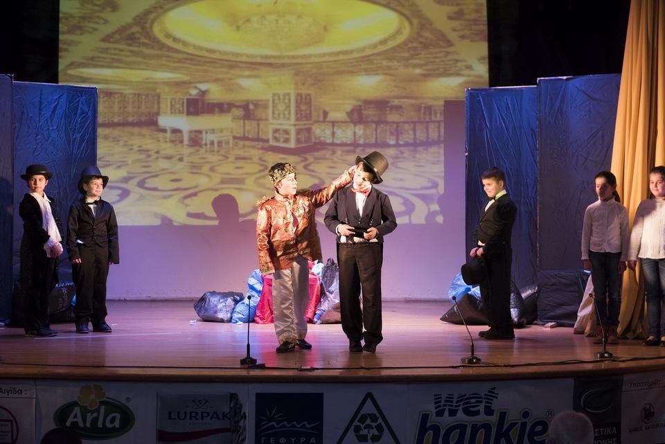 Θεατρική παράσταση από το Κ.Δ.ΑΠ.-μεΑ Ναυπάκτου