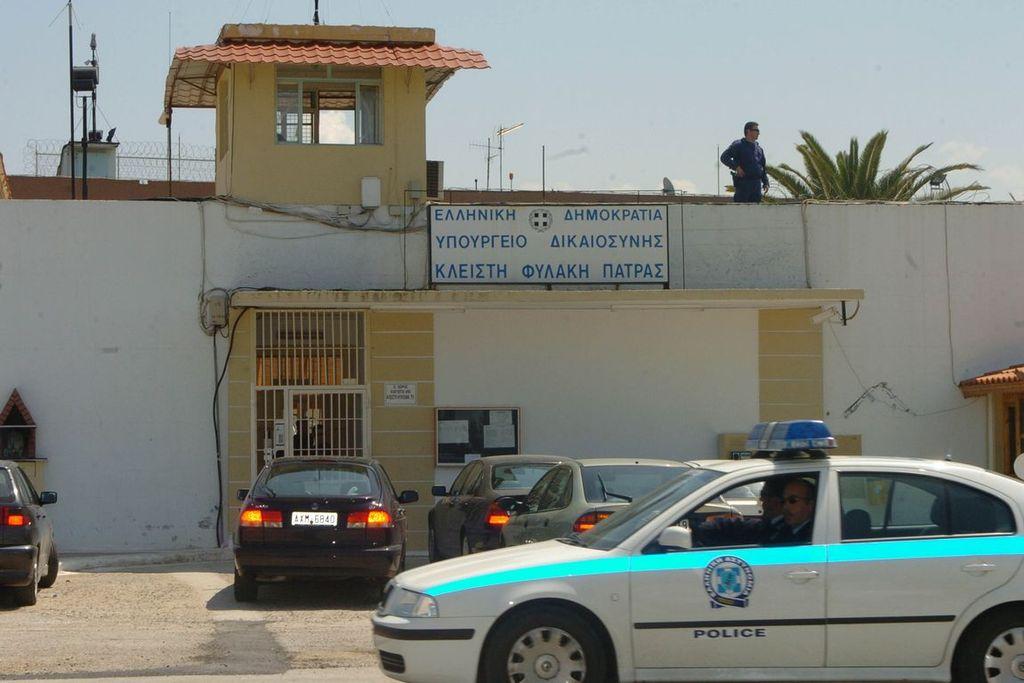 Πάτρα: Χειροπέδες σε σωφρονιστικό των φυλακών Αγίου Στεφάνου για διακίνηση ναρκωτικών - 12 συλλήψεις