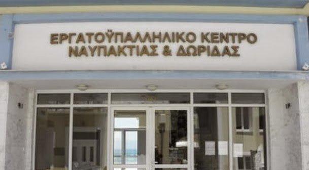 Ναύπακτος: 81% η παράταξη του Μένιου Χάρου στο Εργατικό Κέντρο
