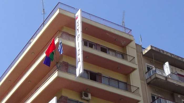 Πάτρα: Αντιεξουσιαστές κατέλαβαν τα γραφεία του ΣΥΡΙΖΑ