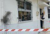 Βανδαλισμοί, μπογιές και συνθήματα στην υπηρεσία ασύλου της Πάτρας