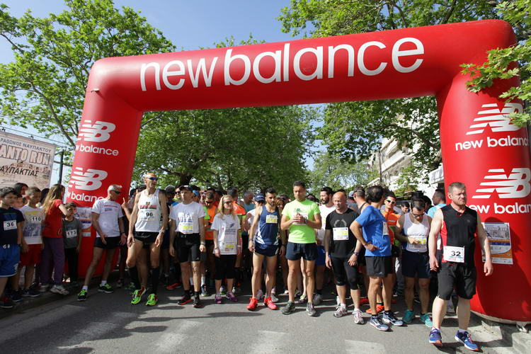 """Συνέχιση εγγραφών για τους 3ους Δρομικούς αγώνες """"Lepanto Run 2017"""""""