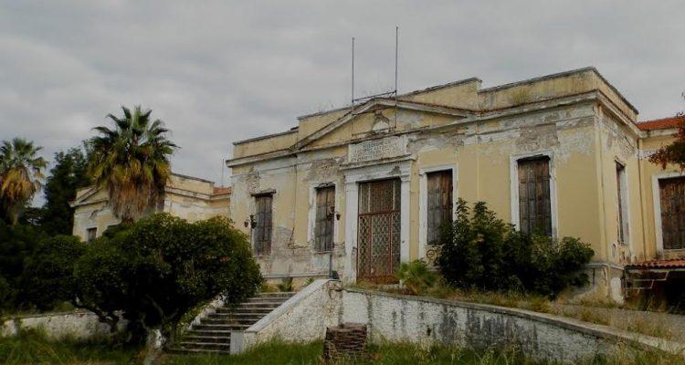 Μεσολόγγι: Χαρακτηρισμός του παλαιού νοσοκομείου ΧΑΤΖΗΚΩΣΤΑ ως «Διατηρητέο μνημείο»