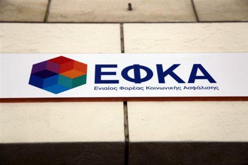 Καταγγελίες για κομματικά ρουσφέτια στον ΕΦΚΑ