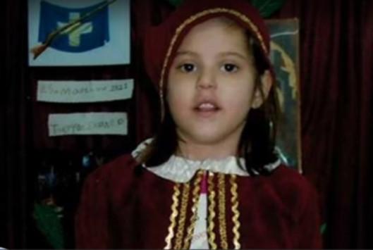 Πάτρα: Από καταστροφική και κεραυνοβόλο λοίμωξη χάθηκε η 8χρονη Μαρία