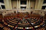 Στη Βουλή τα μέτρα, σε υπουργεία και Πεκίνο ο Τσίπρας