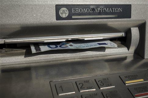 «Εκστρατεία» για την αύξηση των καταθέσεων ξεκινούν οι τράπεζες