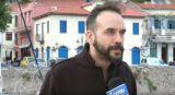 Ναύπακτος: Δείτε ολόκληρη τη συνέντευξη του Πάνου Μουζουράκη στο Lepanto - ΔΕΙΤΕ ΒΙΝΤΕΟ