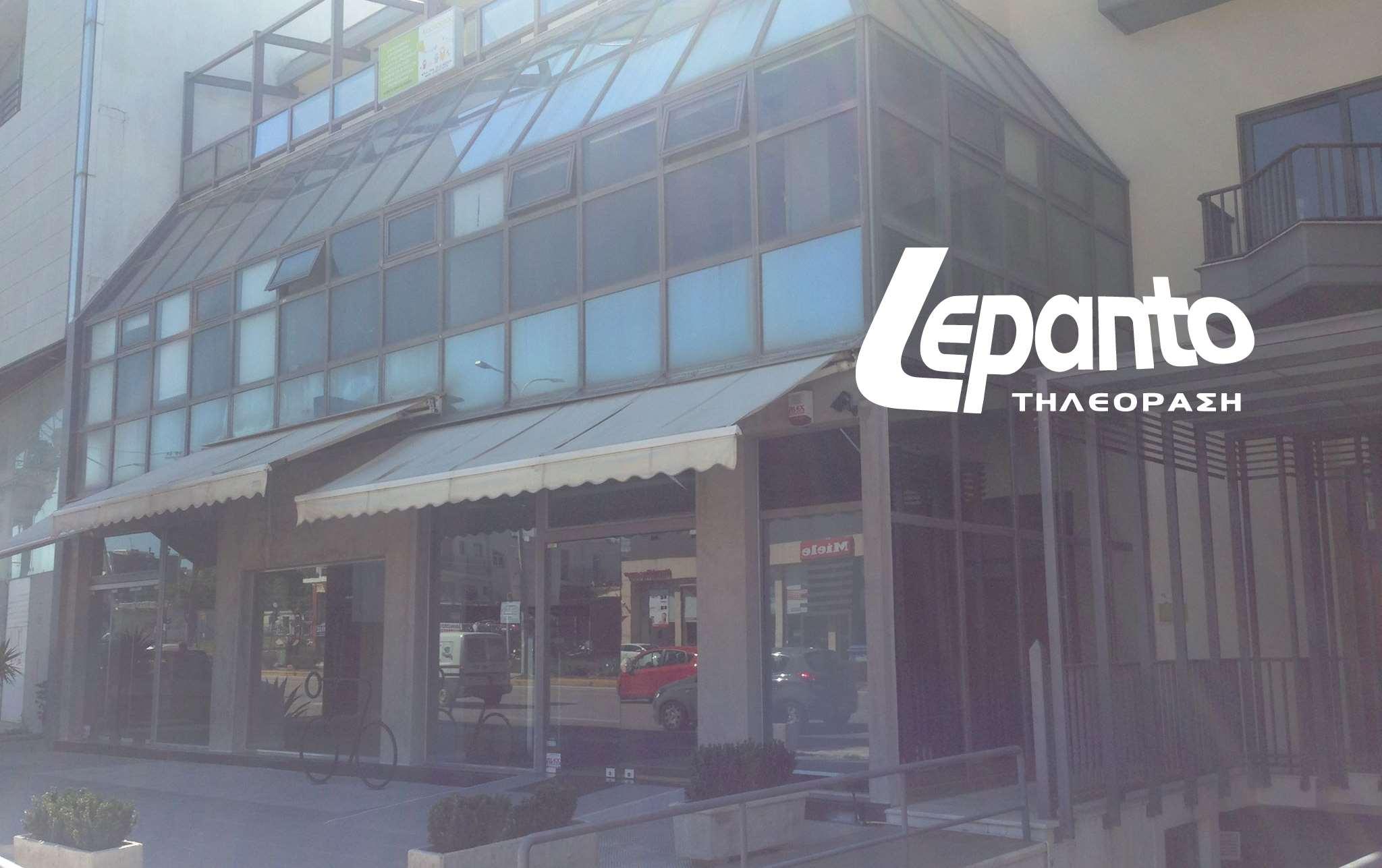 Νέα εποχή για το Lepanto - Μετακομίζει σε νέα γραφεία στη Νέα Εθνική οδό Πατρών - Αθηνών