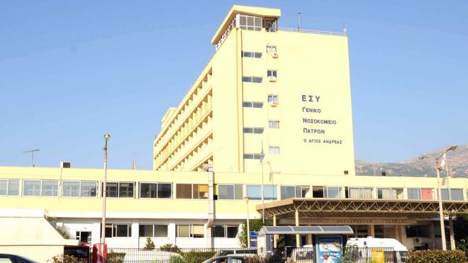 """Πάτρα: Σήμερα η μετεγκατάσταση του Νοσημάτων Θώρακος στο Νοσοκομείου του """"Άγιου Ανδρέα"""""""