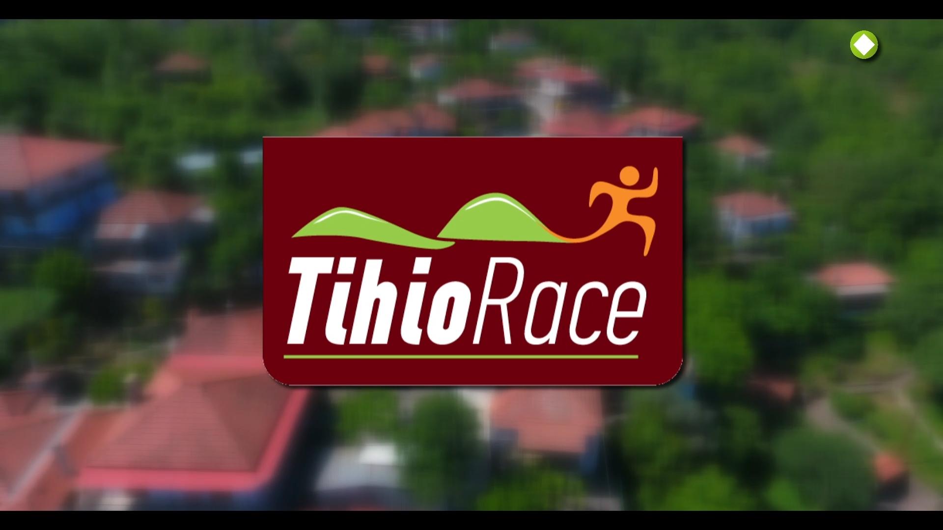 Το Tihiorace2017 στο Lepanto - Δείτε trailer