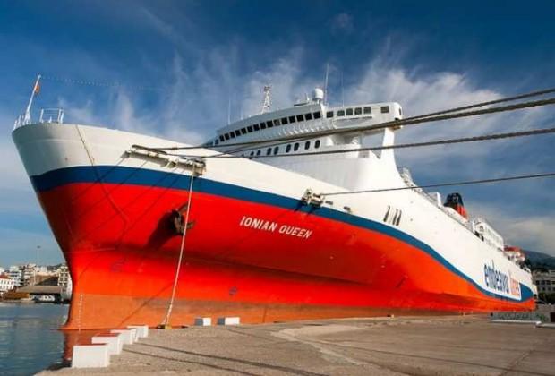 Νέα εικόνα για το «Ionian Queen» - Ετοιμάζεται για τη Νήσο...Σάμο! - ΔΕΙΤΕ ΦΩΤΟ