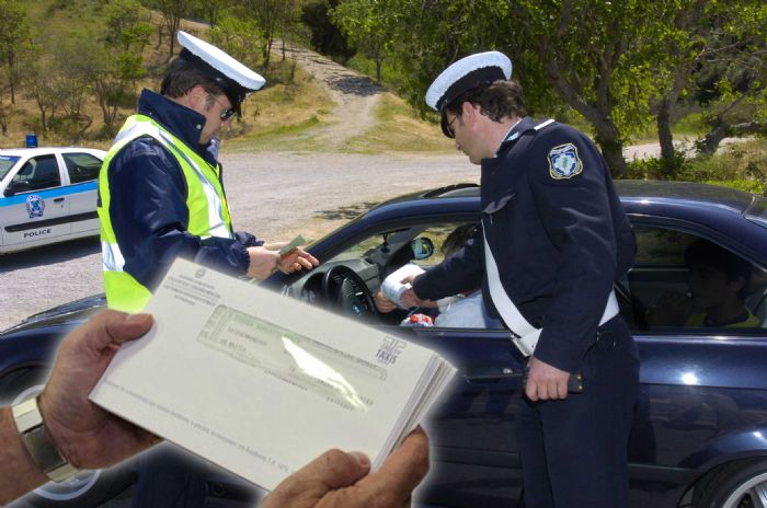 """Δυτική Ελλάδα: """"Ραβασάκι"""" 250 ευρώ σε ιδιοκτήτες ανασφάλιστων οχημάτων"""