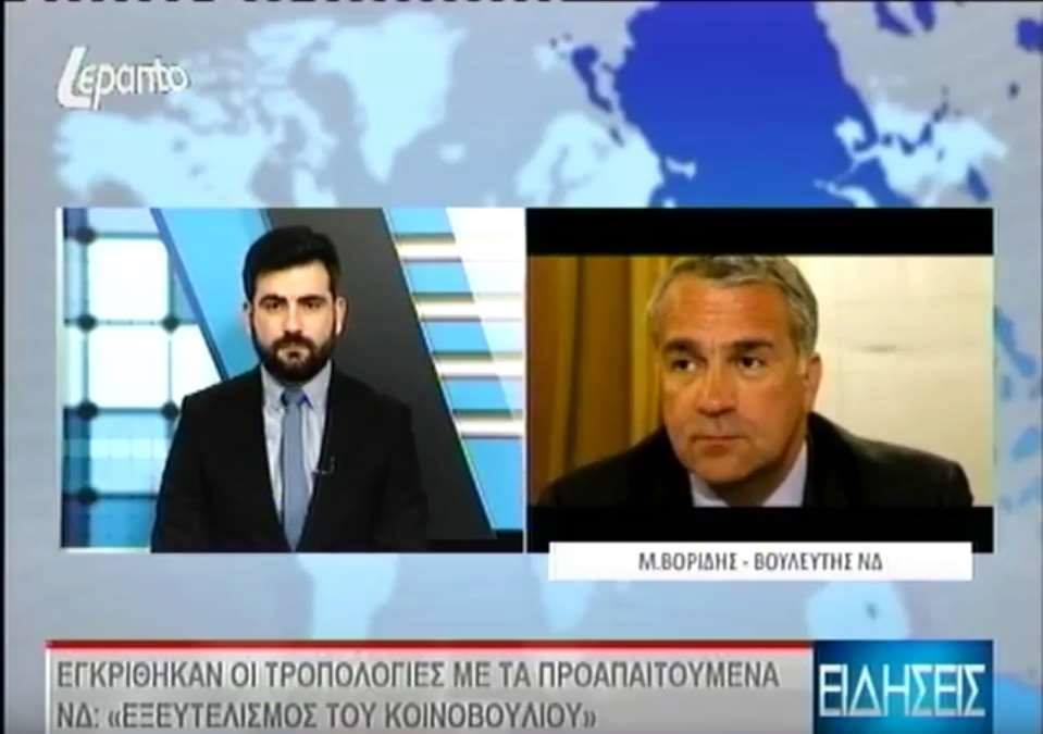 Μ. Βορίδης στο Lepanto: «Φορτώνουν με εκατομμύρια ευρώ τους πολίτες, χωρίς καμία συζήτηση»