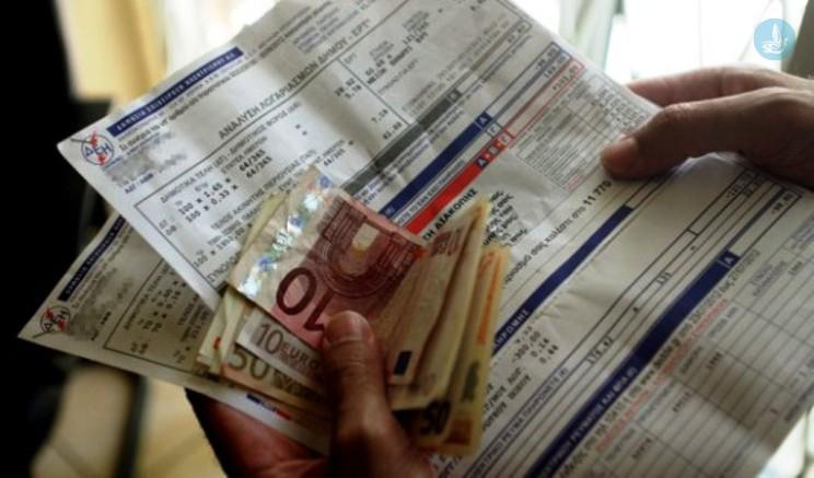 Δυτική Ελλάδα: Eκπνέει η προθεσμία ρύθμισης για τα χρέη στη ΔΕΗ