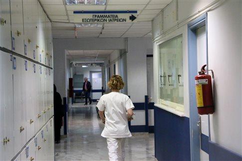 Απλήρωτοι πάνω από 3.000 εργαζόμενοι στα νοσοκομεία
