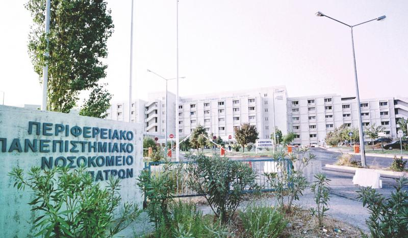 Ευθύνες για το θάνατο της 41χρονης μητέρας από τη Ζάκυνθο ρίχνουν στο ΠΠΝΠ οι ΕΔΕ