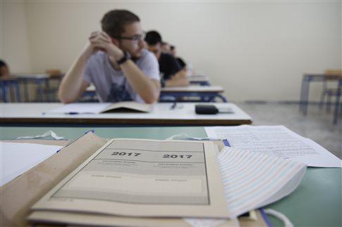 Πανελλαδικές: Τα θέματα στα τέσσερα μαθήματα των ΕΠΑΛ
