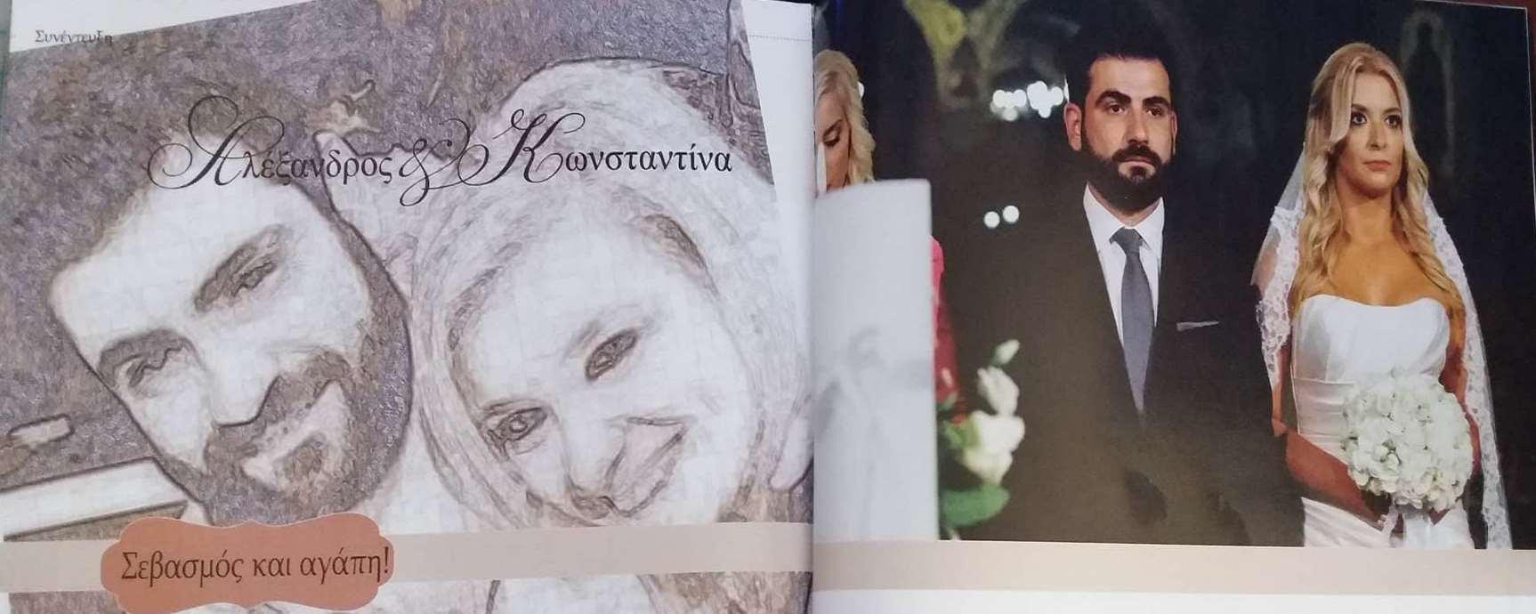 Ο ανκόρμαν του Lepanto Αλέξανδρος Κογκόλης, αποκαλύπτει τα μυστικά του έγγαμου βίου