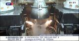 Εκτοξεύτηκε ο τηλεπικοινωνιακός δορυφόρος Hellas-Sat 3