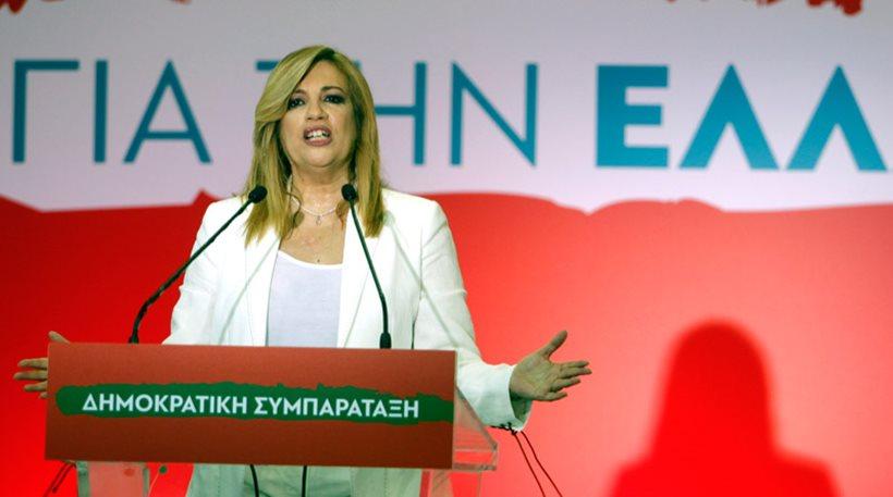 Συνέδριο ΔΗΣΥ: Εκλογή νέου αρχηγού τον Οκτώβριο – Νέο κόμμα τον Δεκέμβριο