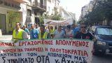 Πάτρα: Πορεία των συμβασιούχων του δήμου στο κέντρο