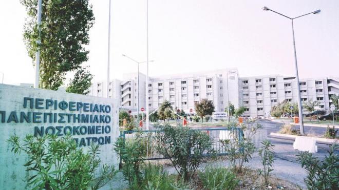Ναύπακτος: Σε σοβαρή κατάσταση στο νοσοκομείο του Ρίου 24χρονος μετά από τροχαίο στον Πλατανίτη