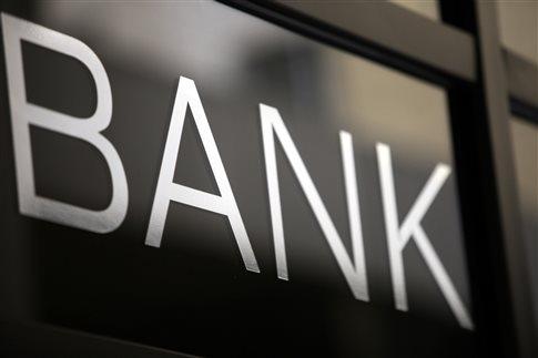 Τράπεζες: Οι πλειστηριασμοί δεν αφορούν συνεργάσιμους δανειολήπτες