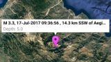 Σεισμός έγινε αισθητός στην Πάτρα-Κοντά στα Καλάβρυτα το επίκεντρο