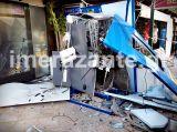 Ζάκυνθος: Ξημερώματα ανατίναξαν ΑΤΜ στον κεντρικό δρόμο των Αλυκών (φωτο)
