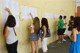 Μεγάλη πτώση των βάσεων σε πολυτεχνικές και οικονομικές σχολές