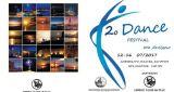 2ο Dance Festival στο Αντίρριο